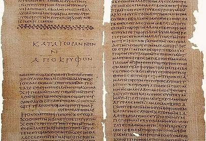 Ancient-Nag-Hammadi-Library.jpg