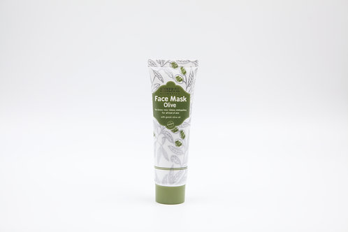 Face mask by Mineral Cosmetics 1+1 δώρο