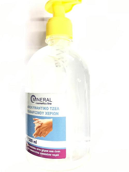 Απολυμαντικό Gel χεριών 500 ml