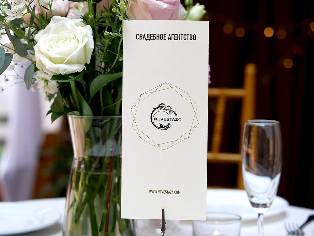 где можно отметить свадьбу недорого