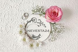 свадебный дизайнер и стилист nevesta24