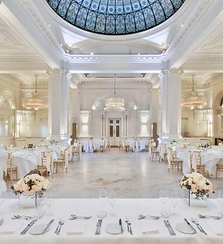 свадебный ресторан банкетный зал neves