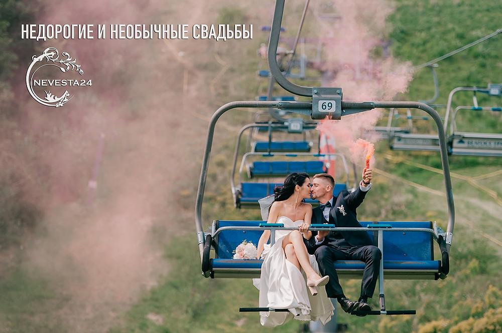 как отметить свадьбу недорого и необычно