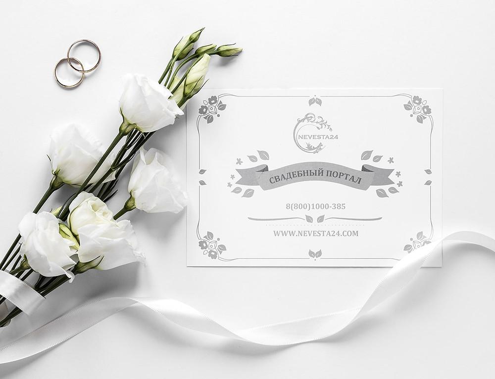 свадебный портал 1