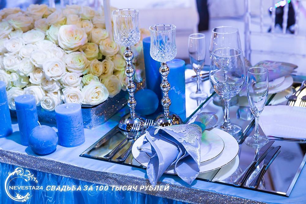 свадьба под ключ за 100 тысяч рублей