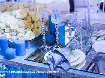 Свадьба за 100 тысяч рублей