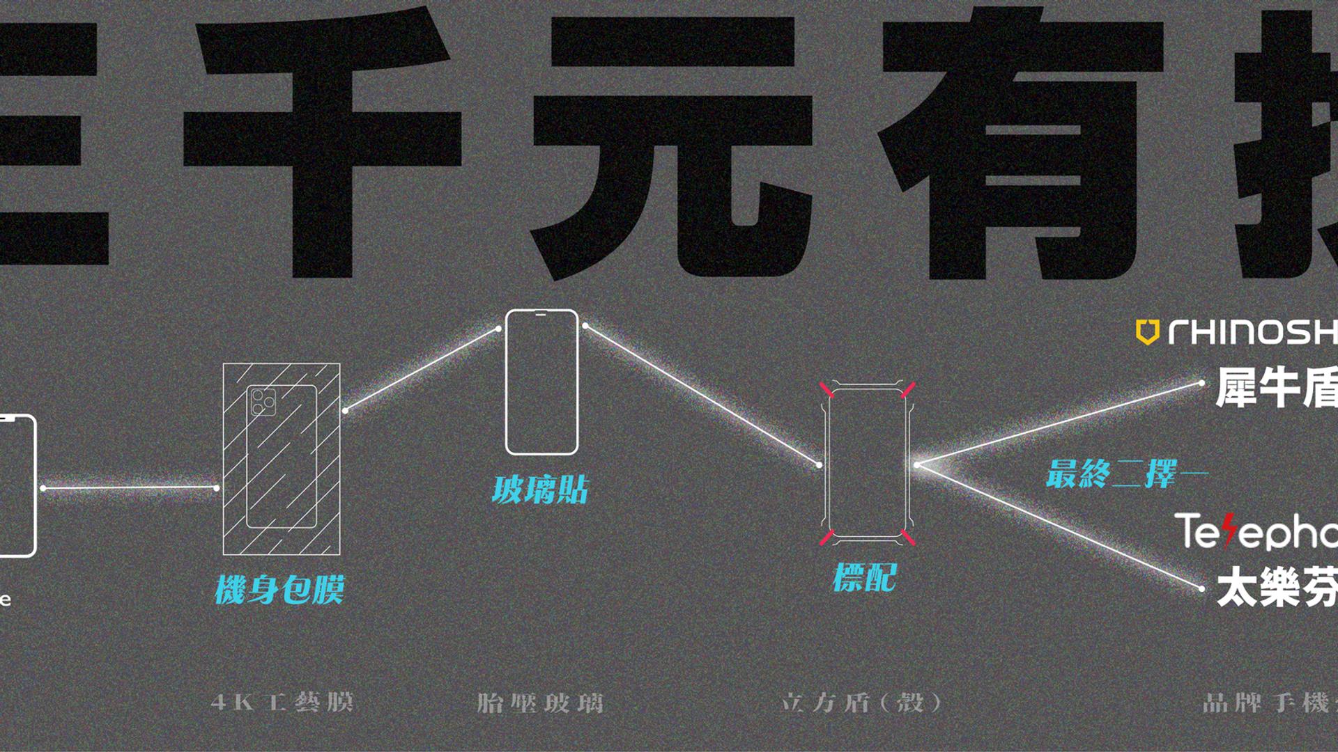 官網封面5-01.png