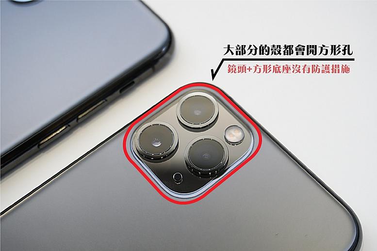 iPhone11 滿版鏡頭保護貼  山羊包膜 imos藍寶石