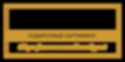 podarochniy sertifikat lico.png