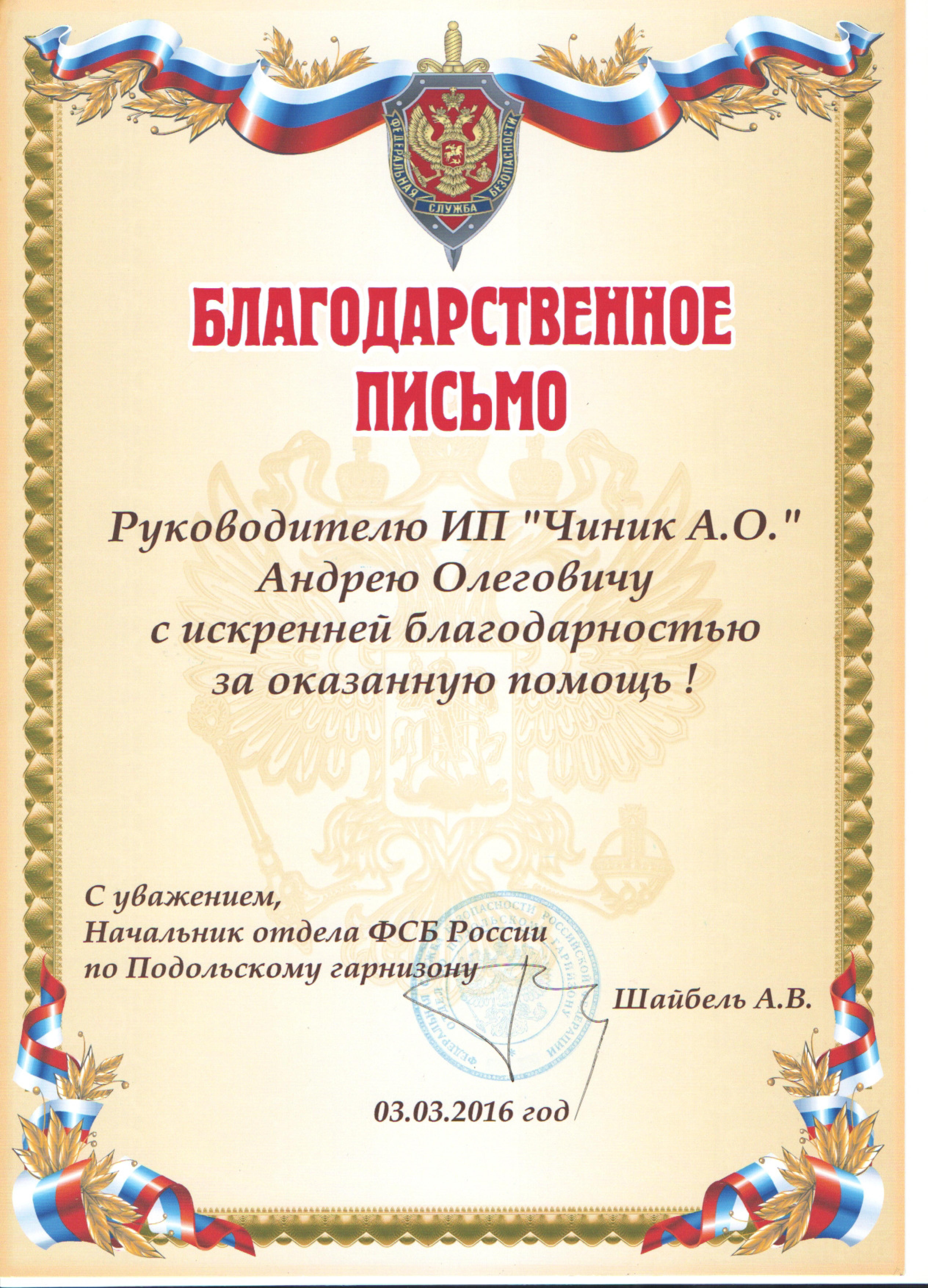 Видеонаблюдение Подольск