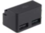 DJI Mavic Pro Powerbank Adapter_00000.pn