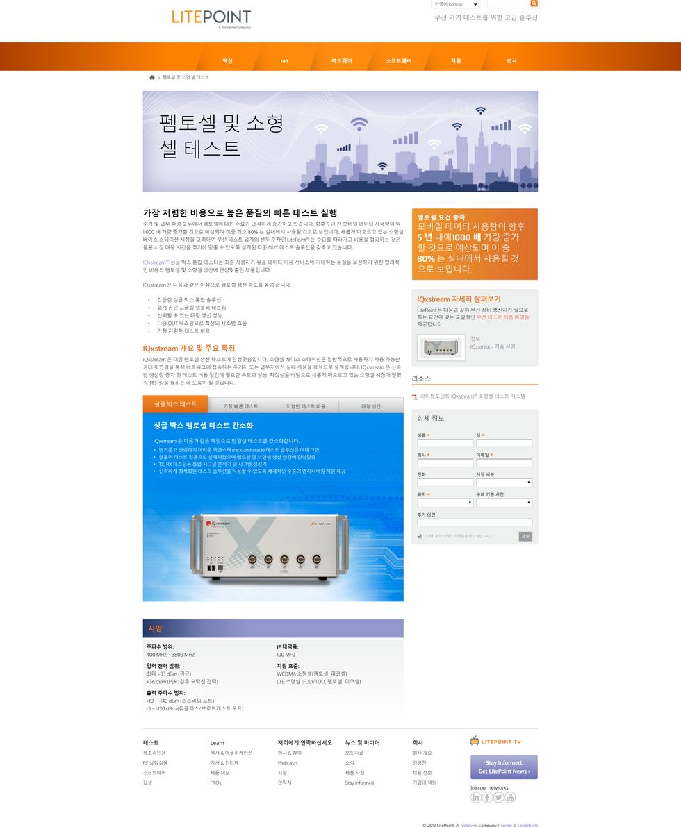 Localization Sample: Korean (Target Language)