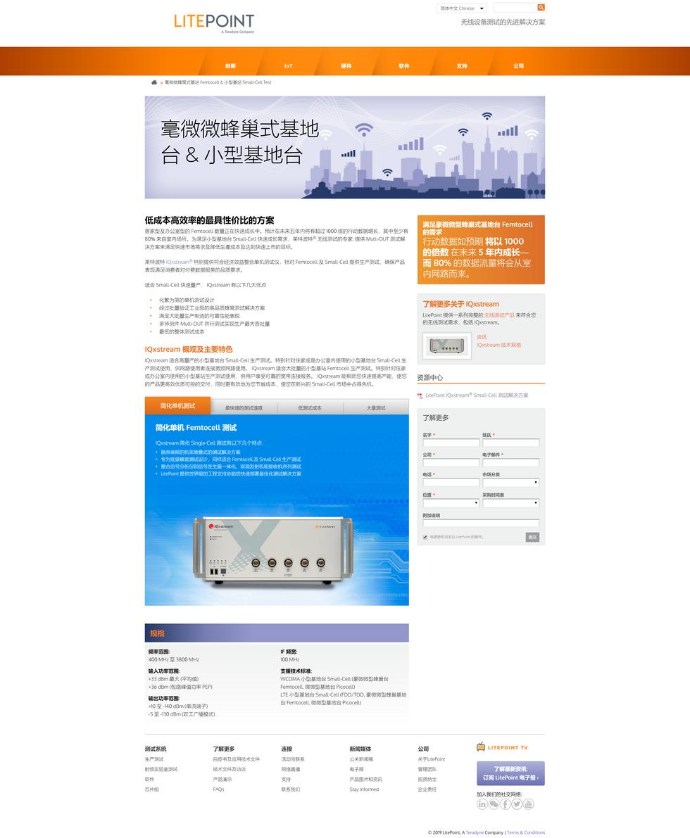 Localization Sample: Simplified Chinese (Target Language)