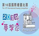2019 HSH_Web Uses2.jpg