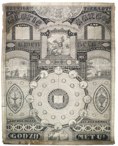 Large micrographic mizrah plaque by Levi(e) David van Gelder, ca. 1846