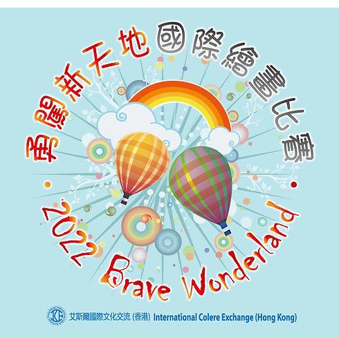 Modified_2022 BWL Logo_2_from akk.jpg