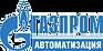 gazprom avtomatizacia logo.png