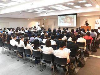 JICA国際キャリアフォーラム in 京都にて