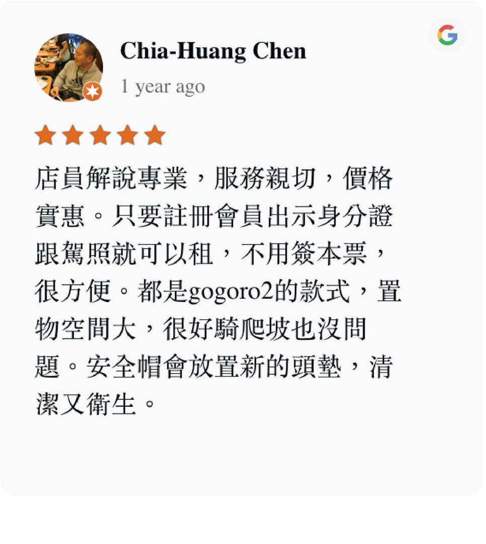 google評論-14-min.jpg