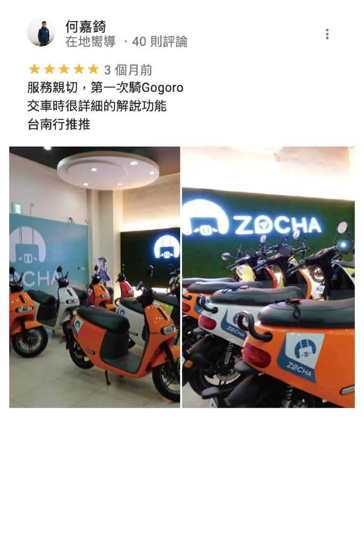 google評論台南_工作區域 1-min.jpg