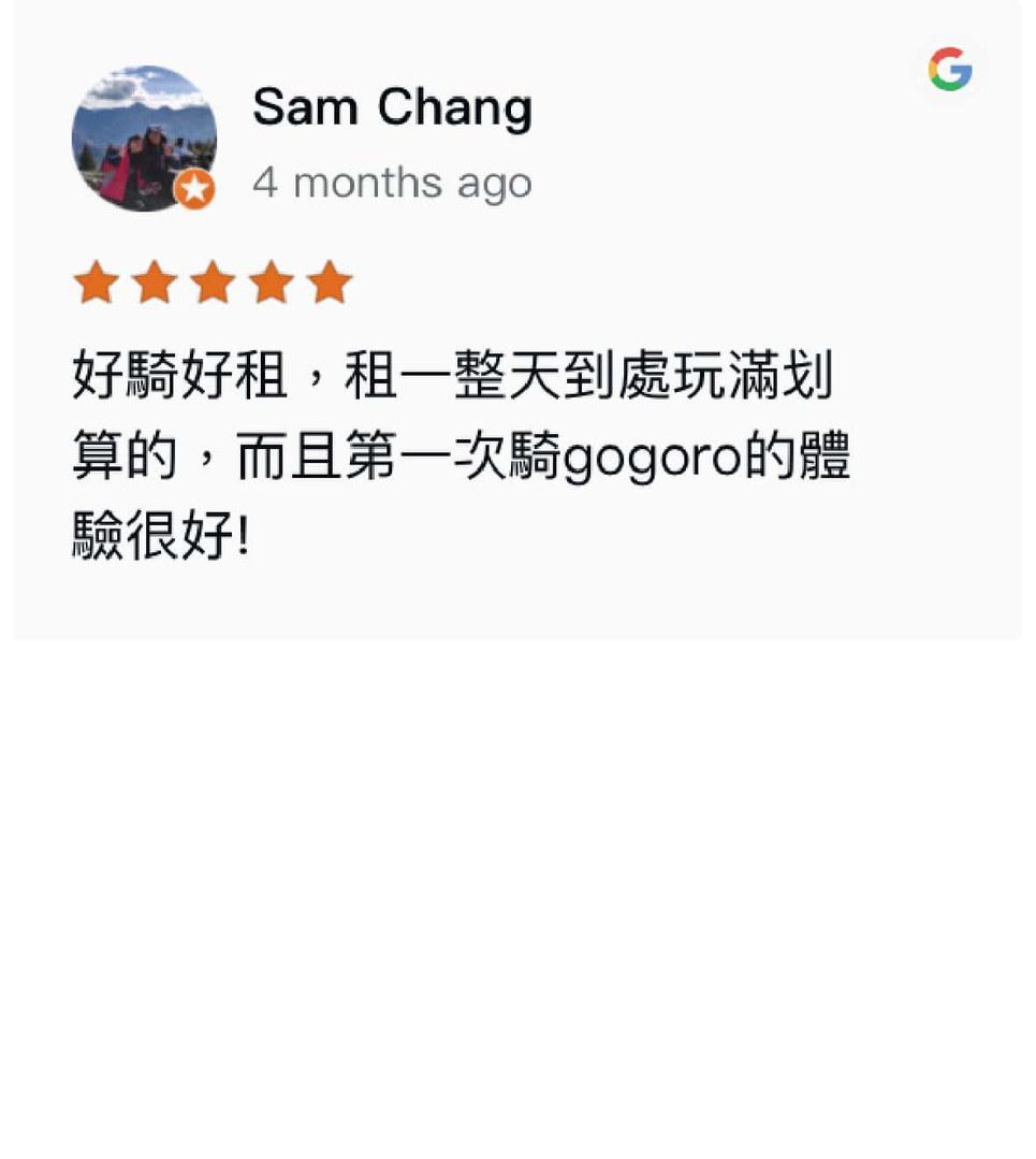 google評論-17-min.jpg
