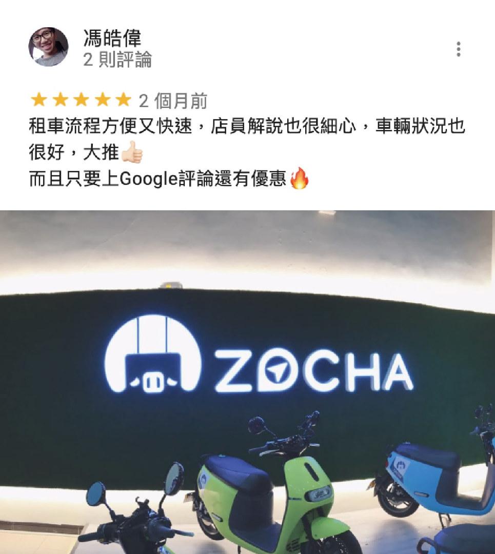 google評論台南-02-min.jpg