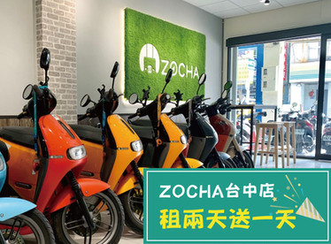 ZOCHA台中開幕慶1-01.jpg