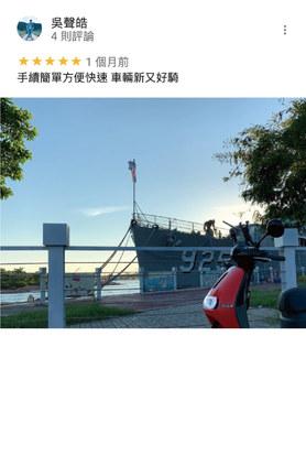google評論台南-05-min.jpg