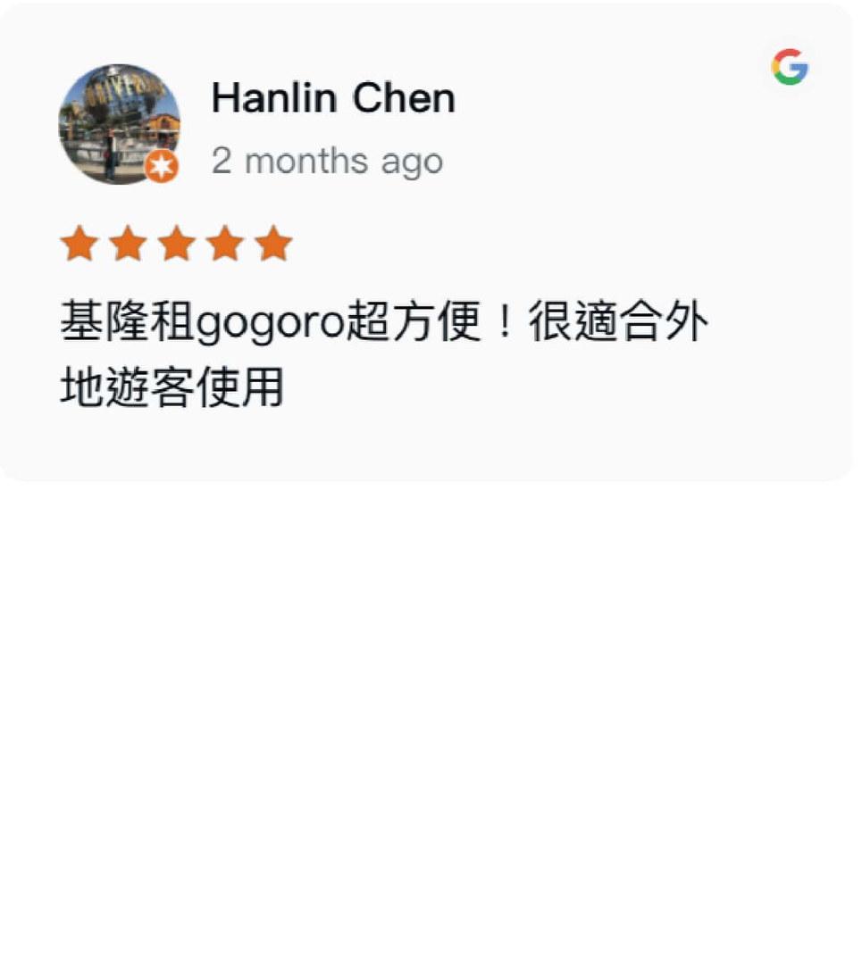 google評論-08-min.jpg