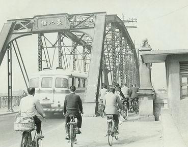 舊時台北橋