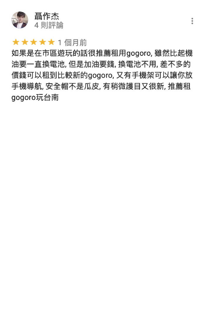 google評論台南-07-min.jpg