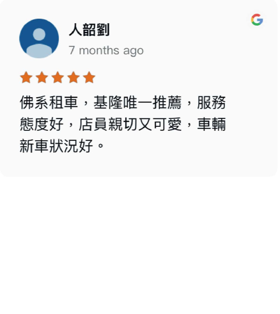 google評論-16-min.jpg