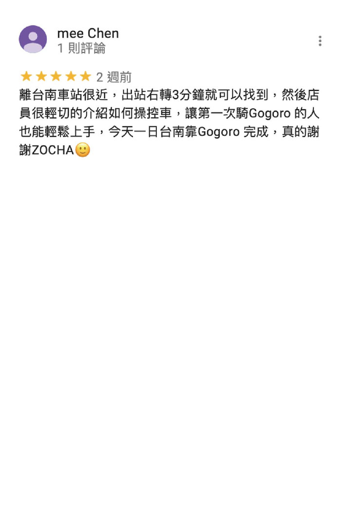 google評論台南-09-min.jpg