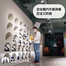 ZOCHA 防疫文-04.jpg