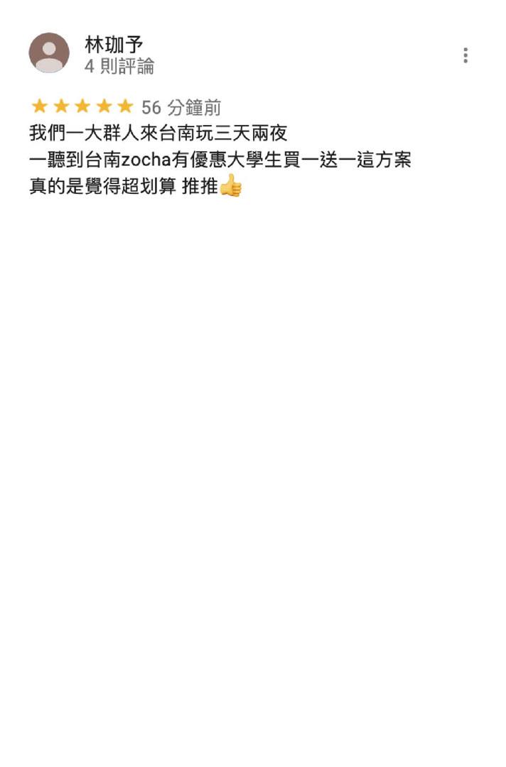 google評論台南-12-min.jpg