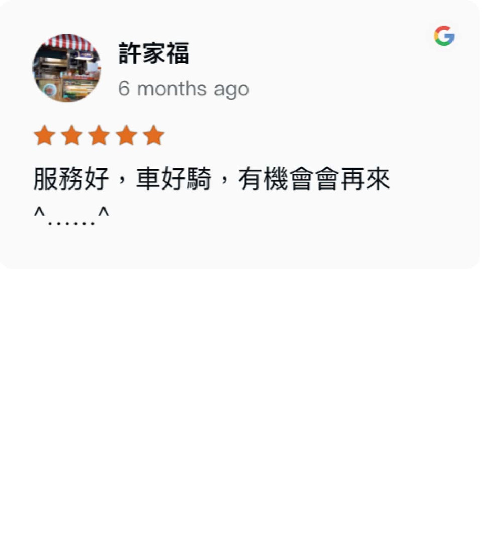 google評論-20-min.jpg