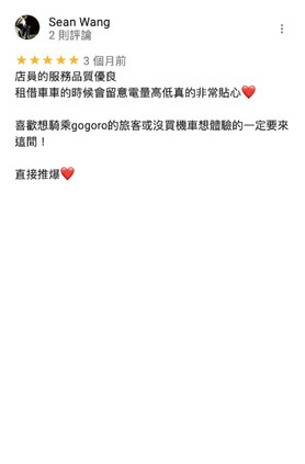 google評論台南-04-min.jpg