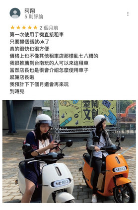google評論台南-08-min.jpg