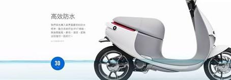 Gogoro防水嗎? 下雨天可以換電池嗎? 淹水時可以騎乘嗎?會不會漏電