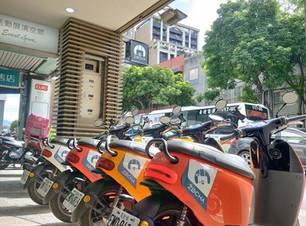 台北車站租機車