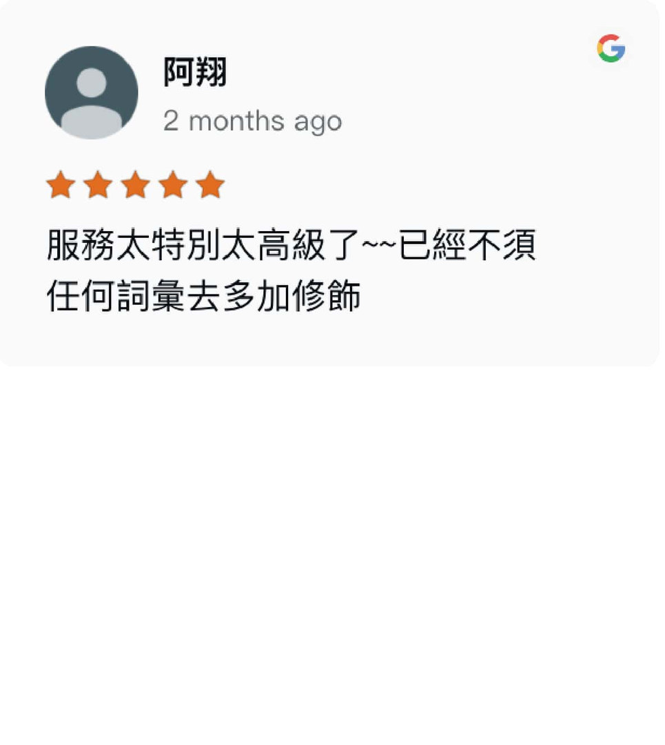 google評論-06-min.jpg