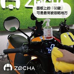 ZOCHA 防疫文-02.jpg