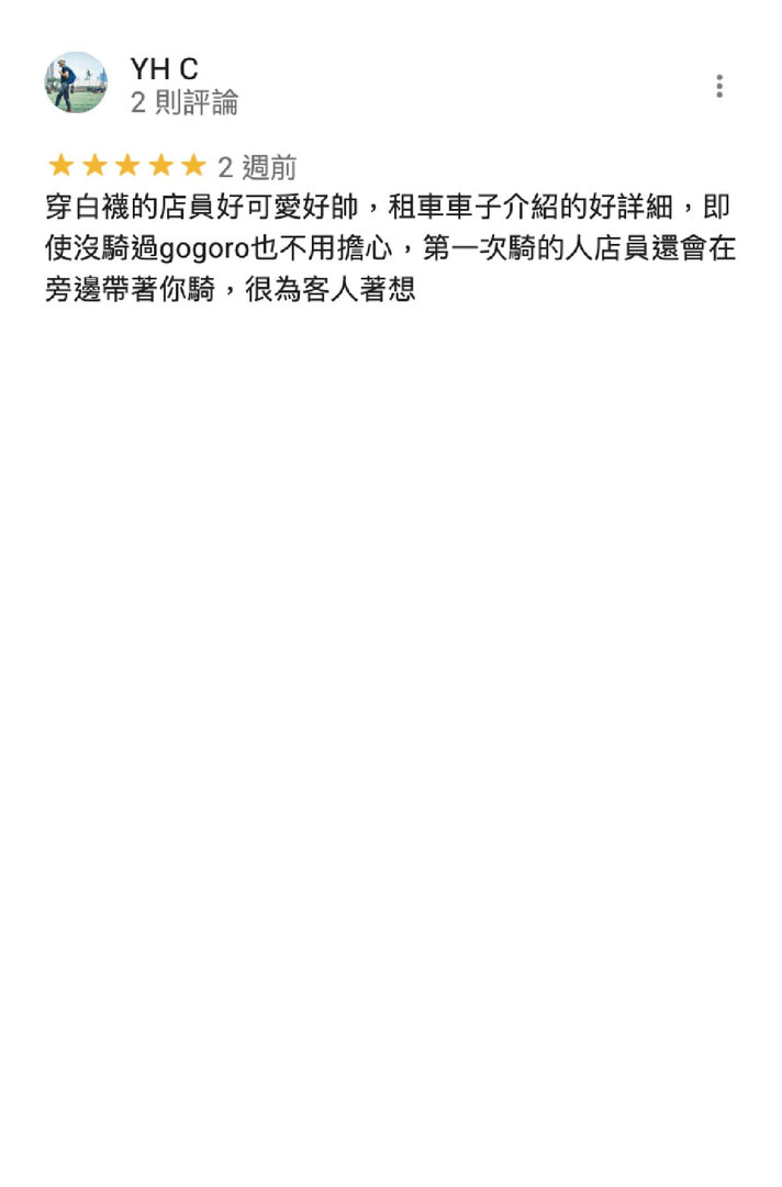 google評論台南-10-min.jpg