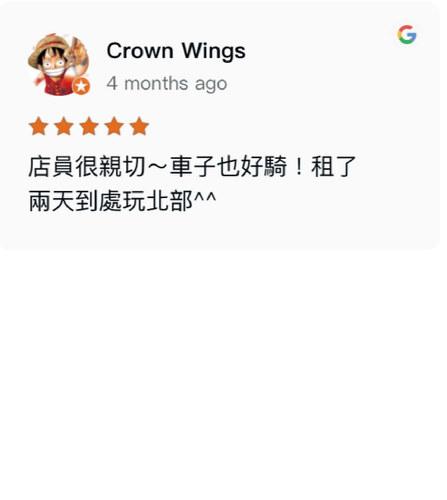 google評論-15-min.jpg