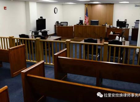费城移民律师披露移民法庭积压最新状况
