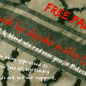 Solidarity Statement on Palestine