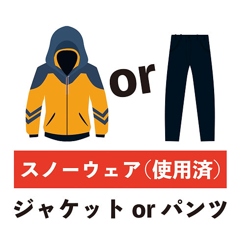 Fiber Protection  [使用済み-上or下]