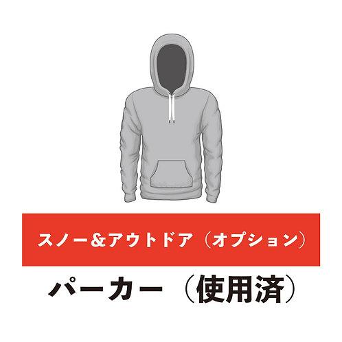 Fiber Protection  [使用済み-オプション-パーカー]
