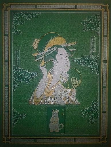 Tsuko san h21.65 w29.53.jpg