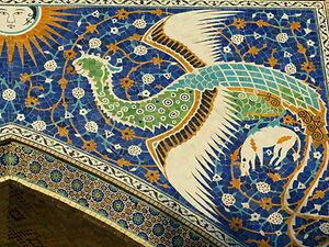 Religous Tile Design